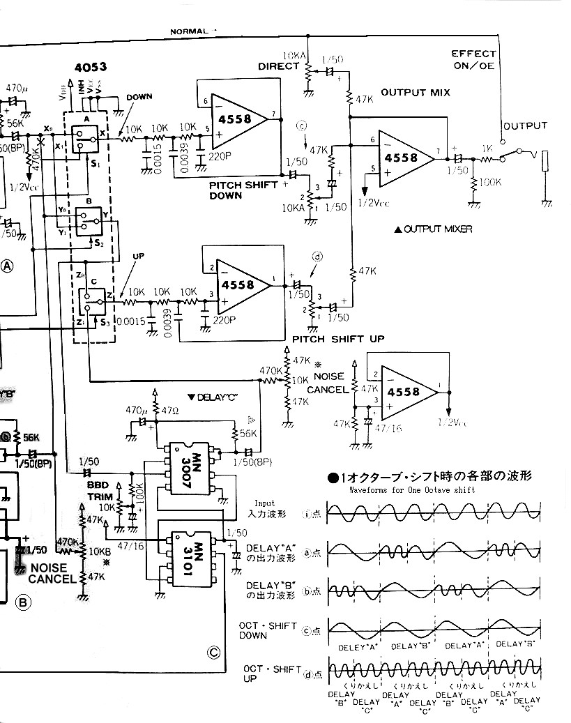 Schematics Midi Cable Schematic Page 1 Of 2 The For Analogue Harmonizer